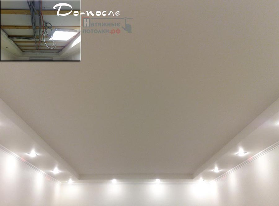 Fixation hotte plafond placo charleville mezieres devis for Fixation faux plafond suspendu