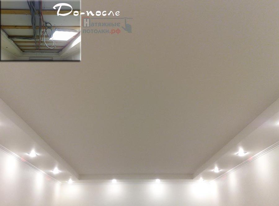 Fixation hotte plafond placo charleville mezieres devis for Fixation ventilateur de plafond